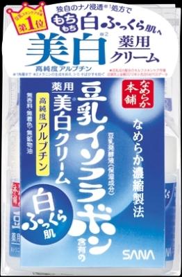 常盤薬品 なめらか本舗 豆乳イソフラボン 薬用美白クリーム 50g×72個  【送料無料】