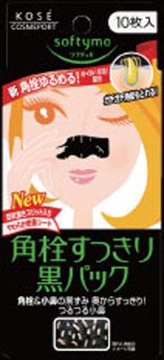 KCP ソフティモ 薬用すっきり黒パック 10枚×192個  【送料無料】