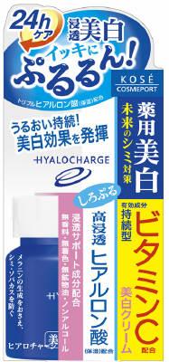 KCP ヒアロチャージ 薬用ホワイトクリーム 60g×36個  【送料無料】