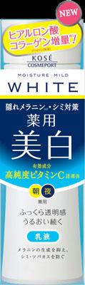 KCP モイスチュアマイルドWH 美白乳液 140ml×36個  【送料無料】