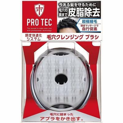 PROTEC 毛穴クレンジングブラシ 1個×24個  【送料無料】