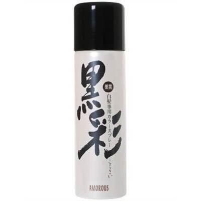 アモロス 黒彩 カラースプレー 栗黒74A 135ml×60個  【送料無料】