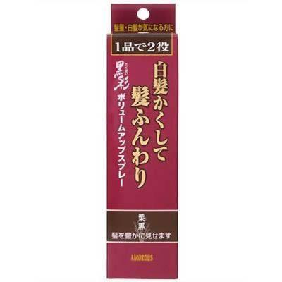 黒彩 ボリュームアップスプレー 栗黒 142ml×60個  【送料無料】