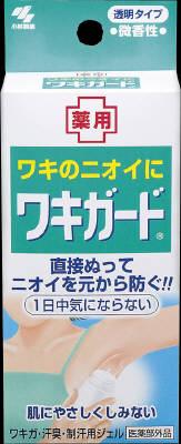 小林製薬 ワキガード 50g 50g×60個  【送料無料】