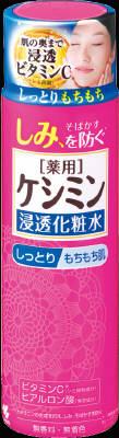 小林製薬 薬用ケシミン液 160ml×24個  【送料無料】