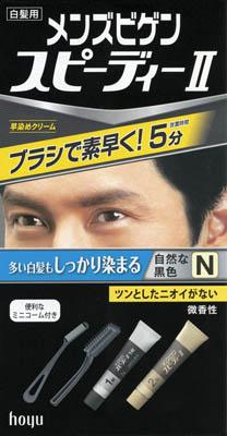 ホーユー メンズビゲン スピーディー N 1組×54個  【送料無料】