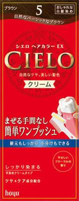 ホーユー シエロ ヘアカラー EX クリーム 5 1組×27個  【送料無料】