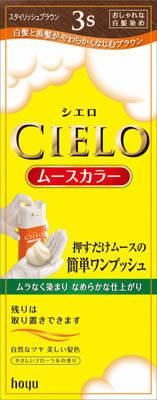 ホーユー CIELO ムースカラー 3SスタイリッシュBR 1組×27個  【送料無料】