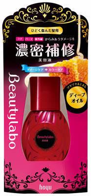 ホーユー ビューティラボ 濃密補修美容液 ディープオイル 50ml×36個  【送料無料】