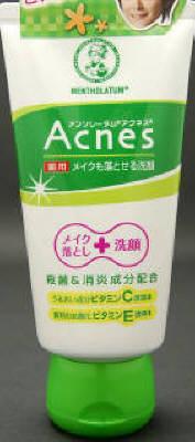 ロート製薬 メンソレータム アクネス メイクも落とせる洗顔 130g×48個  【送料無料】