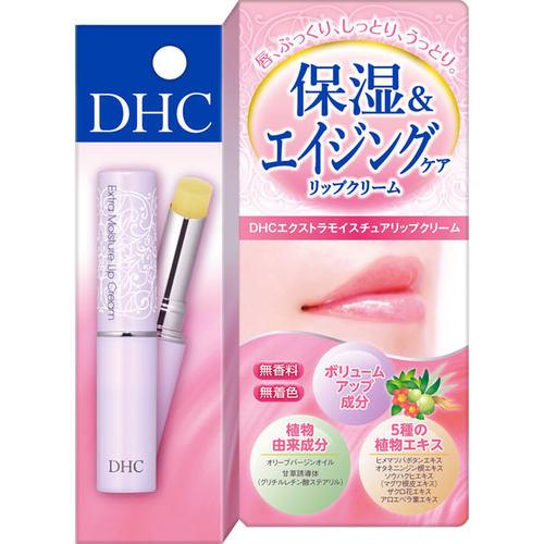 【在庫限り 限定特価】 DHC エクストラモイスチュア リップクリーム 1.5g×48個 【送料無料】