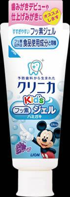ライオン クリニカKidsジェルハミガキ 60g ×120個【送料無料】【オーラル】【歯磨き】【歯ブラシ】