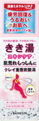 バスクリン きき湯 クレイ重曹炭酸湯 肌荒れ・しっしん ×24個【送料無料】【入浴剤】