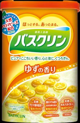 バスクリン バスクリン ゆずの香り ×30個【送料無料】【入浴剤】