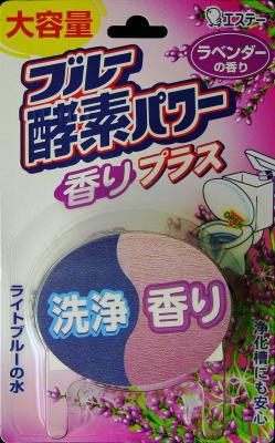 エステー ブルー酵素パワー香りプラス ラベンダー ×120個【送料無料】【消臭剤】【芳香剤】