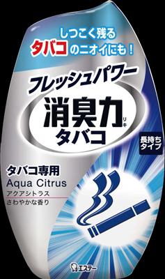 エステー 消臭力 タバコ アクアシトラス ×36個【送料無料】【消臭剤】【芳香剤】