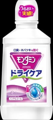 アース製薬 モンダミンドライケア 600ML 600ml×24個【送料無料】【オーラル】【歯磨き】【歯ブラシ】