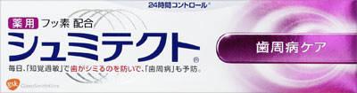 アース製薬 シュミテクト 歯周病ケア 90g×144個【送料無料】【オーラル】【歯磨き】【歯ブラシ】