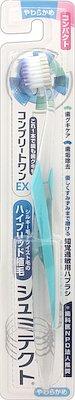 アース製薬 シュミテクト コンプリートワンEXハブラシ コ1本 ×288個【送料無料】【オーラル】【歯磨き】【歯ブラシ】