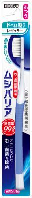 エビス ムシバリアハブラシ・ドーム型 ふつう 1本×720個【送料無料】【オーラル】【歯磨き】【歯ブラシ】