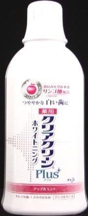 花王 クリアクリーンプラスホワイトニングDR アップル 600ml×24個【送料無料】【オーラル】【歯磨き】【歯ブラシ】