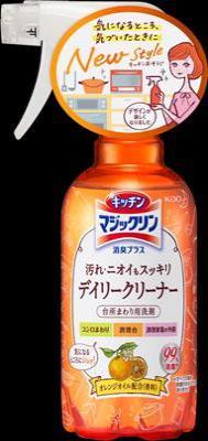 花王 キッチンマジックリン 消臭プラス スプレー本体 300ml×24個【送料無料】【食器用洗剤】