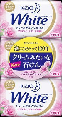 花王 花王ホワイト アロマティックローズの香り B3個 390g×40個【送料無料】【ハンドソープ】【ボディソープ】
