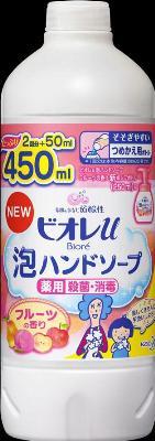花王 ビオレu泡で出てくるハンドソープ フルーツつめかえ 450ml×48個【送料無料】【ハンドソープ】【ボディソープ】