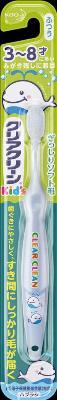 花王 クリアクリーンキッズ 歯ブラシ 3-8才向け 1本×144個【送料無料】【オーラル】【歯磨き】【歯ブラシ】
