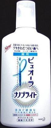 花王 薬用ナノブラシト液体ハミガキ 400ml×24個【送料無料】【オーラル】【歯磨き】【歯ブラシ】