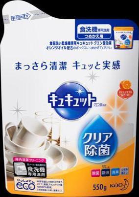 花王 食洗機用キュキュットクエン酸オレンジオイルつめかえ 550g×24個【送料無料】【食器用洗剤】