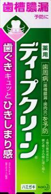 花王 ディープクリーン薬用ハミガキ 100g ×96個【送料無料】【オーラル】【歯磨き】【歯ブラシ】