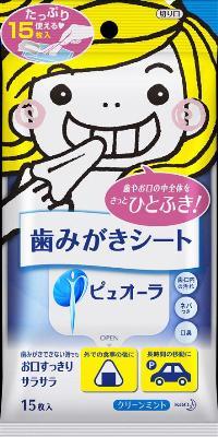 花王 ピュオーラ 歯みがきシート 15枚×48個【送料無料】【オーラル】【歯磨き】【歯ブラシ】