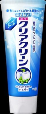 花王 クリアクリーン エクストラクール ST 130g×96個【送料無料】【オーラル】【歯磨き】【歯ブラシ】