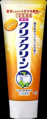 花王 クリアクリーン フレッシュシトラス ST 130g×96個【送料無料】【オーラル】【歯磨き】【歯ブラシ】