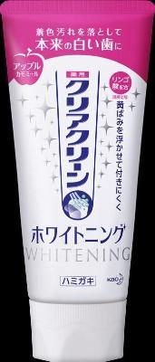 花王 クリアクリーンホワイトニング アップルミント ST 120g×48個【送料無料】【オーラル】【歯磨き】【歯ブラシ】