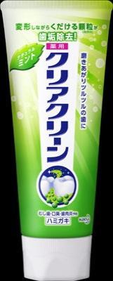 花王 クリアクリーン ナチュラルミント ST 130g×96個【送料無料】【オーラル】【歯磨き】【歯ブラシ】