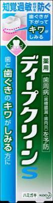 花王 ディープクリーンS 薬用ハミガキ 100g×96個【送料無料】【オーラル】【歯磨き】【歯ブラシ】