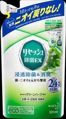 花王 リセッシュ除菌EXグリーンハーブの香り つめかえ用 320ml×48個【送料無料】【衣料用洗剤】【柔軟剤】【仕上げ剤】