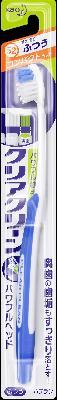 花王 クリアクリーン パワフルヘッド ふつう 1本×240個【送料無料】【オーラル】【歯磨き】【歯ブラシ】
