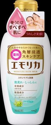 花王 エモリカ ハーブの香り 本体 450ml×24個【送料無料】【入浴剤】