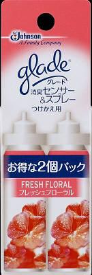 ジョンソン glade 消臭センサー&SP Fフローラル 替 ×40個【送料無料】【消臭剤】【芳香剤】