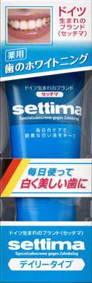 サンスター セッチマはみがき デイリータイプ 80g×160個【送料無料】【オーラル】【歯磨き】【歯ブラシ】