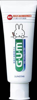 サンスター GUM デンタルペースト こども 子供・スタンディング×192個【送料無料】【オーラル】【歯磨き】【歯ブラシ】