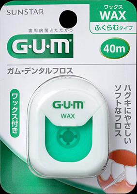 サンスター ガム デンタルフロス ワックス 40M×120個【送料無料】【オーラル】【歯磨き】【歯ブラシ】