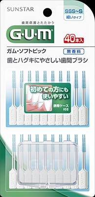 サンスター ガム・ソフトピック40P無香料[SSS~S] ×120個【送料無料】【オーラル】【歯磨き】【歯ブラシ】