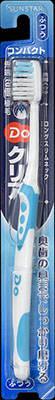 サンスター Doクリアハブラシ コンパクトM 1本×240個【送料無料】【オーラル】【歯磨き】【歯ブラシ】