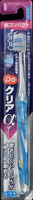 サンスター Doクリアαハブラシ 超コンパクトM 1本×120個【送料無料】【オーラル】【歯磨き】【歯ブラシ】