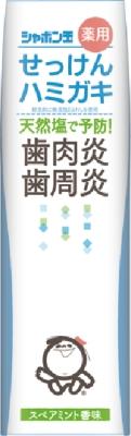 シャボン玉石けん 薬用せっけんハミガキ スペアミント 80g×120個【送料無料】【オーラル】【歯磨き】【歯ブラシ】