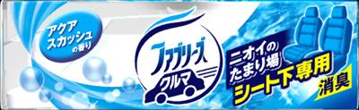 P&G ファブリーズクルマ アクアスカッシュ 130g×48個【送料無料】【消臭剤】【芳香剤】